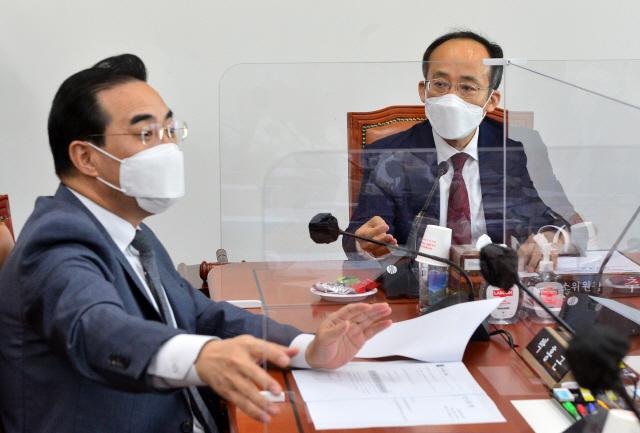 국회예산정책처 '1차 재난지원금, 생산유발효과 최대 1.8배'
