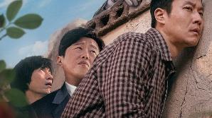 정우X오달수 '이웃사촌', 개봉 첫날 박스오피스 1위