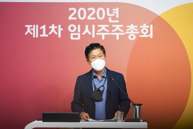 SKT, 모빌리티 기업 '티맵모빌리티' 12월29일 출범