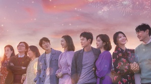 '새해전야' 유연석X이연희→최수영X유태오, 커플 케미 예고