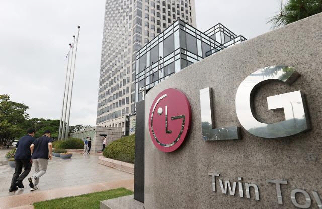 LG상사·LG하우시스 등 5개사, LG그룹서 분리