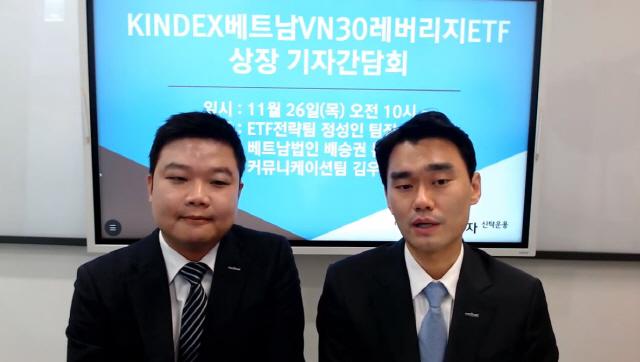 한투운용, 업계 첫 베트남 증시 장·단기 투자 ETF 라인업 갖췄다
