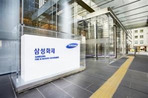 中 최대 IT기업과 손잡은 삼성화재, 중국 보험시장 정조준