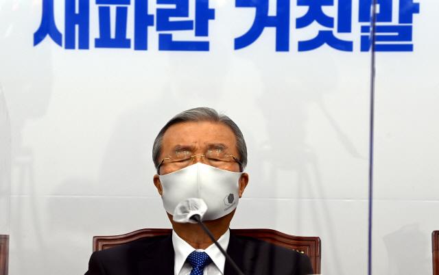 [여쏙야쏙]3차 재난지원금 기습 제안한 '김종인'..실체없는 '좌클릭'