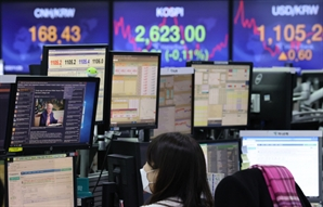 불법 공매도 과징금 '주문 금액'으로 대폭 강화