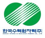 한수원 원전 본부장 등 29명 인사 단행