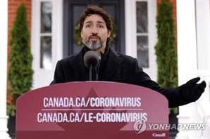 """캐나다 총리 """"내년 9월까지 국민 대다수에 코로나 백신접종"""""""
