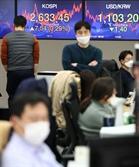 금융당국, '일본식 공매도'로 가닥 잡히나