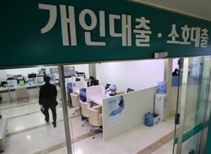코로나 금융지원 250조 돌파...단계적 상환 등 출구전략 검토