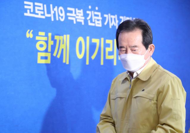 [전문] 정세균 '국민이 주도하는 'K방역 시즌2' 만들겠다'