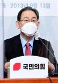 """주호영, 이낙연에 """"남아일언중천금, 윤석열 국정조사 발언 지켜야"""""""