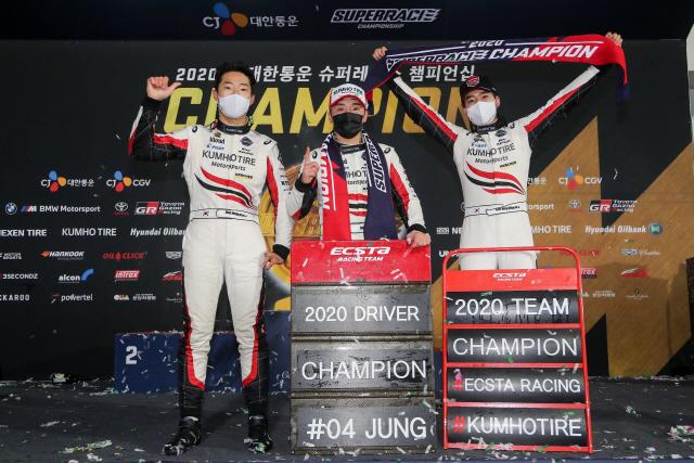 금호타이어 엑스타 레이싱팀, '2020 CJ대한통운 슈퍼레이스' 통합 우승