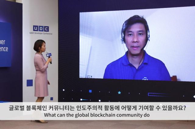 UN 세계식량계획 기구 '구호활동도 디지털 혁신 필요…한국과 협력 원해'