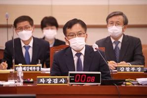 """秋 보좌했던 조남관 대검 차장마저...""""尹 직무 정치 철회해 달라"""""""
