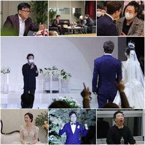 '아내의 맛' 박휘순♥천예지, 17살 차 극복 결혼 현장 공개…엄용수 피앙세 고백까지