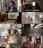 '빈집살래' 서울에서 '빈집' 리모델링으로 내 집 마련?…새 주거 패러다임 제안