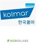 고바이오랩, 한국콜마에 면역질환 기반 신약후보 물질 이전