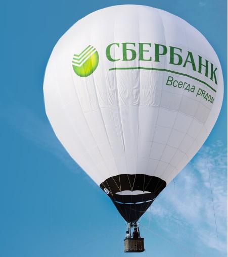 러시아 최대 국영 은행, 디지털 금융자산 구입용 플랫폼 구축 준비