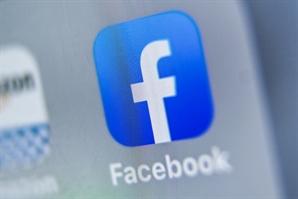 페이스북, 온라인 쇼핑 강화 위해 1조원 규모 스타트업 인수