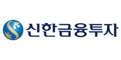 신한카드 포인트로 해외주식 투자한다