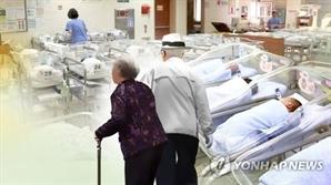 2019년 출생아 기대수명 83.3년… 암 사라지면 3.7년 ↑