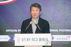 정몽규 축구협회장 3선 나선다