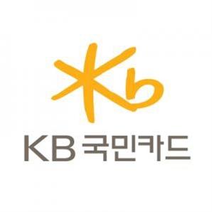 """""""신용카드에 인생격언 각인"""" KB, 장기고객 우대 서비스"""