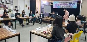 코로나19 위기, 지역 예술가와 소상공인 협력해 극복한다
