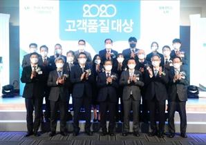동부건설, '2020 LH 고객품질대상' 건설업체 부문 최우수상 수상