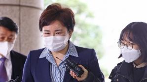 """'재산 축소 신고 의혹' 조수진 의원 """"작성요령 몰랐다"""" 첫 재판서 혐의 부인"""