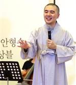 서울엔 남산뷰, 뉴욕엔 리버뷰?…'풀소유' 논란 혜민스님, 美부동산 의혹제기