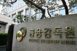 내년 장외파생거래 개시증거금 교환 대상 금융회사 43개