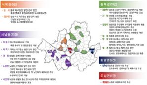 노원 월계·강서 화곡 등 15곳에 생활SOC·자족시설 확충…서울시 총 4,323억 투입