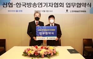 """""""생활고 연기자 돕자"""" 신협 4억, 고두심·정보석·고수 등 재능기부"""