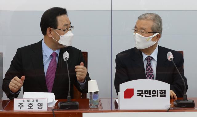 野 '추미애 즉각 경질하라'...국조 수용도 압박