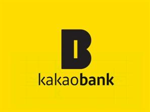 카카오뱅크도 신용대출·마통 금리 올렸다