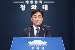"""[속보]靑 """"윤석열 징계에 文대통령 가이드라인은 없다"""""""