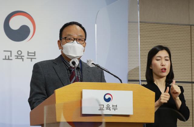 민찬홍 출제위원장 '예년 출제기조 유지...초고난도 문항은 피했다'
