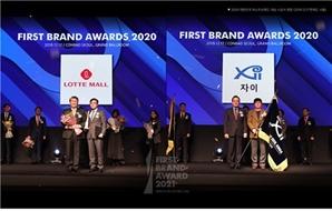 대한민국을 2021년 이끌어갈, 기대되는 브랜드는?