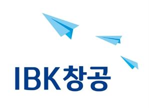 'IBK창공 마포' 온라인 데모데이 실시