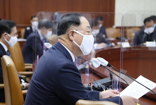 [단독] 3차 재난지원금 3.5조+α로 확대...'내년 2월 초 지급'