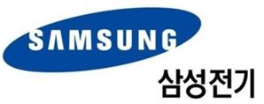 """신한금투 """"삼성전기, 내년 영업이익 1.1조""""...목표주가 상향"""