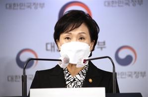 김현미가 갔다…건설株가 뛰었다