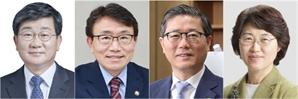 """3년 만에 물러나는 김현미 국토부 장관...靑 """"경질 아냐"""""""