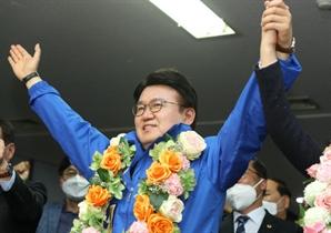 """""""헌법정신 지킬 것"""" 윤석열 복귀에 황운하 """"기형적 검찰제도가 낳은 최악 산물"""""""