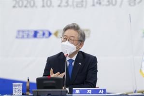 """[전문]이재명 """"국민의힘 공수처 두려워하는 부패세력…민생외면·기득권에 목매"""""""