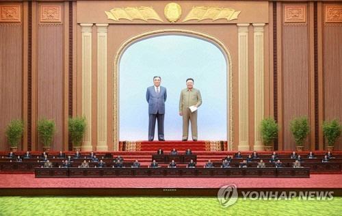 北 내년 1월 최고인민회의…반동문화배격법·이동통신법 제정
