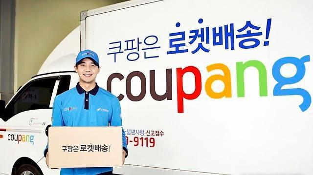 [속보]쿠팡 남양주2배송캠프, 코로나19 확진자 발생으로 폐쇄