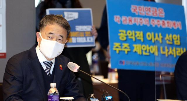 [시그널] 박능후, '국민연금 올해 7% 수익 기대'