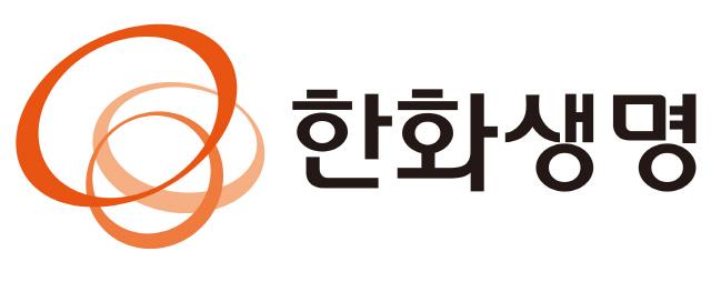 한화생명, 18일 이사회서 판매조직 분리 공식화...내년 4월 목표